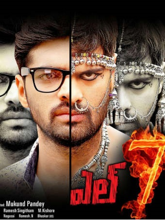 L7 2018 Movie Hindi Dubbed 300MB Download HDRip 480p