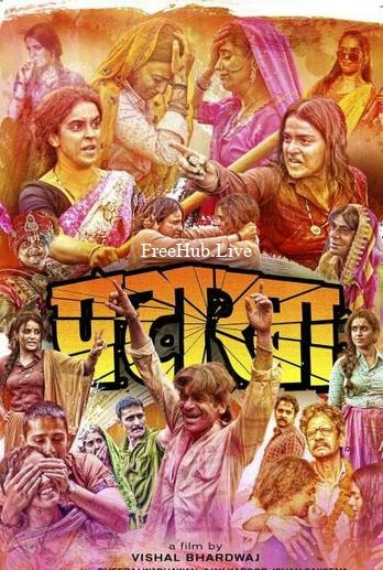 Pataakha 2018 Movie Download preDvDRip 300MB