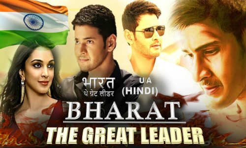 Bharat The Great Leader 2018 HDRip 300MB Full Hindi Dubbed Movie Download 480p