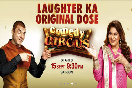 Comedy Circus 2018 HDTV 480p 150MB 21 October 2018