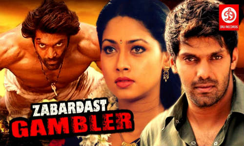 Zabardast Gambler 2018 HDRip 300Mb Full Hindi Dubbed Movie Download 480p