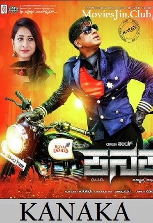 Kanaka 2018 Movie Hindi 400MB Dual Audio UNCUT 480p Esub