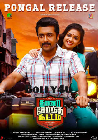 Thaanaa Serndha Koottam 2018 HDRip 400MB Hindi Dual Audio 480p Watch Online Full Movie Download Bolly4u