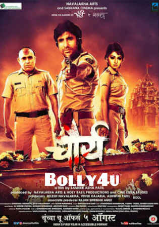 Chaurya 2018 WEBRip 300Mb Full Hindi Dubbed Movie Download 480p Watch Online Free Bolly4u