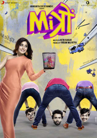Mitron 2018 HDRip 300Mb Full Hindi Movie Download 480p