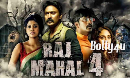 Raj Mahal 4 2018 HDRip 300Mb Full Hindi Dubbed Movie Download 480p Watch Online Free Bolly4u