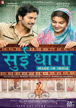Sui Dhaaga 2018 HDRip 300Mb Full Hindi Movie Download 480p Watch Online Free Bolly4u