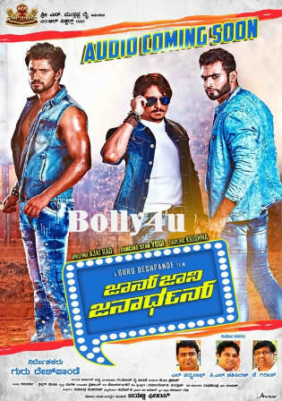 John Jani Janardhan 2016 HDRip UNCUT 1GB Hindi Dual Audio 720p Watch Online Full Movie Download Bolly4u