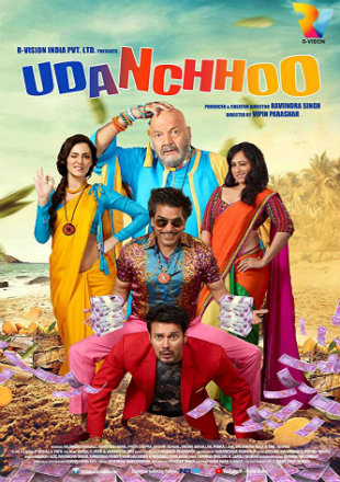 Udanchoo 2018 HDTV 350Mb Full Hindi Movie Download 480p Watch Online Free Bolly4u