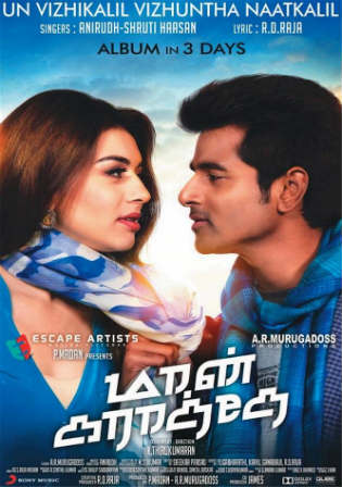 Maan Karate 2014 HDRip 450MB UNCUT Hindi Dual Audio 480p Watch Online Full Movie Download Bolly4u