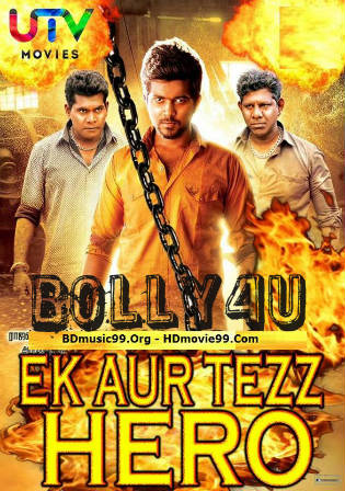 Ek Aur Tezz Hero 2018 HDRip 300MB Hindi Dubbed 480p