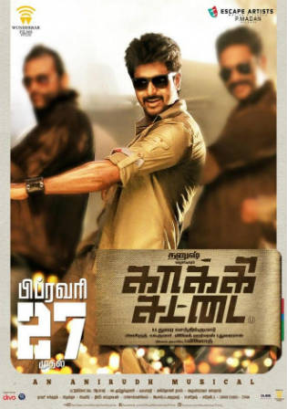 Kaaki Sattai 2015 HDRip UNCUT Hindi Dual Audio 720p