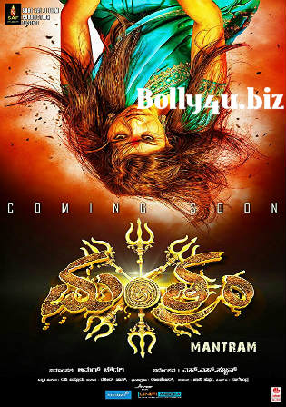 Mantram 2017 DTHRip 700Mb Full Hindi Dubbed Movie Download 720p
