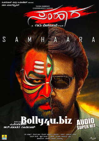 Samhaara 2018 HDRip 450MB UNCUT Hindi Dual Audio 480p