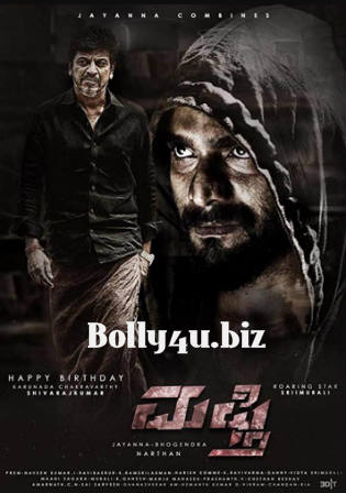 Mufti 2017 HDRip 450Mb UNCUT Hindi Dubbed Dual Audio 480p