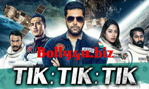 Tik Tik Tik 2018 HDRip 300Mb Full Hindi Dubbed Movie Download 480p