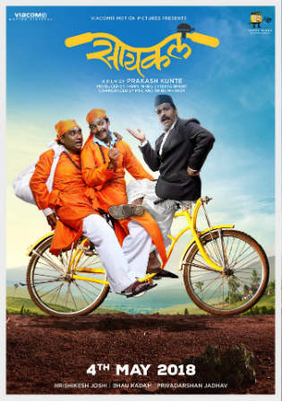 Cycle 2018 HDTV 850Mb Marathi 720p