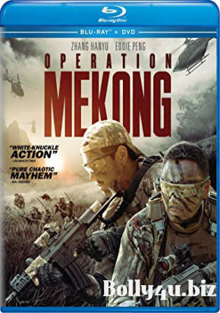 Operation Mekong 2016 BRRip 950Mb Hindi Dual Audio 720p Watch Online Full Movie Download bolly4u