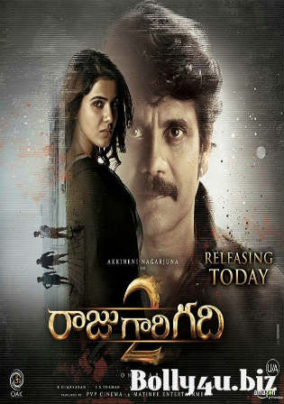 Raju Gari Gadhi 2 2017 HDRip 350MB UNCUT Hindi Dual Audio 480p Watch Online Full Movie Download bolly4u