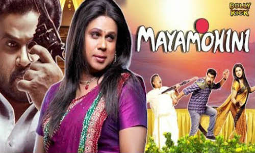 Mayamohini 2018 HDRip 300MB Hindi Dubbed 480p