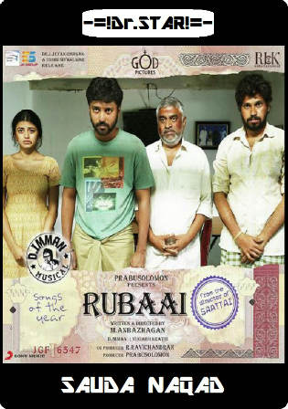 Rubaai 2017 HDRip 400MB UNCUT Hindi Dual Audio 480p