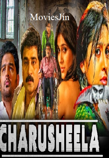 Charusheela 2018 300MB Movie Download Hindi Dubbed HDRip 480p