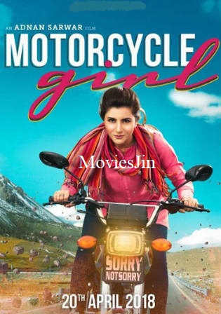 Motorcycle Girl 2018 300MB Movie HDRip Download Urdu 480p
