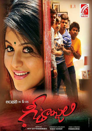 Geethanjali 2014 HDRip UNCUT 450MB Hindi Dual Audio 480p