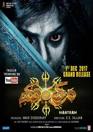 Mantram 2017 HDRip 350MB UNCUT Hindi Dual Audio 480p