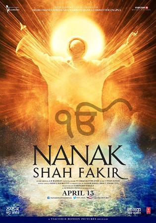 Nanak Shah Fakir 2018 HDRip 400Mb Full Hindi Movie Download 480p