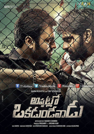 Appatlo Okadundevadu 2016 HDRip 350MB UNCUT Hindi Dual Audio 480p Watch Online Full Movie Download bolly4u