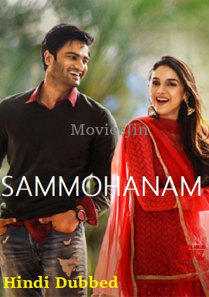 Watch Online Sammohanam 2018 Free Download Hindi Dubbed Movie 720p Full Movie Download 300mb Movies