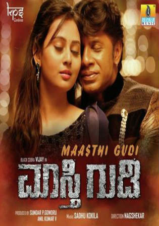 Maasthi Gudi 2017 HDRip UNCUT Hindi Dual Audio 720p