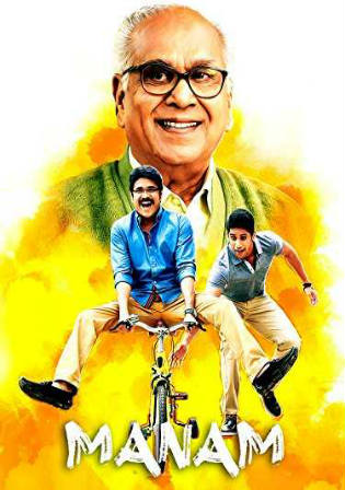 Manam 2018 HDRip 400Mb Full Hindi Dubbed Movie Download 480p Watch Online Free bolly4u
