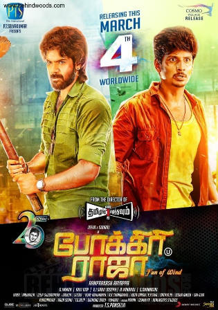 Pokkiri Raja 2016 HDRip 999MB UNCUT Hindi Dual Audio 720p