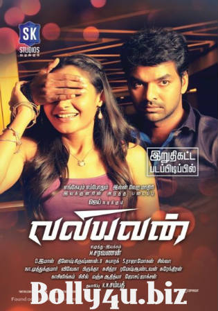 The Challenge Telugu Movie Tamil Dubbed Download  trolcolra