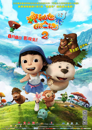 Yugo and Lala 2 2014 HC WEBRip 850Mb Hindi Dual Audio 720p Watch Online Full Movie Download bolly4u