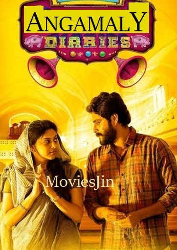Angamaly Diaries 2017 300MB BluRay Hindi Dual Audio UNCUT 480p Esub