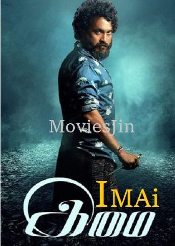 Watch Online Imai 2017 300MB Download Full Movie Hindi Dual Audio UNCUT 480p Full Movie Download 300mbmovies