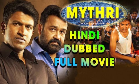 Mythri 2018 HDRip 350Mb Hindi Dubbed 480p Watch Online Free Download bolly4u