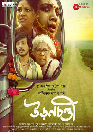 Uronchondi 2018 HDRip 700MB Bengali 720p Watch online Full Movie Download bolly4u