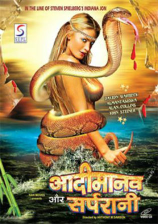 The Hunters of The Golden Cobra 1982 BluRay 300MB UNCUT Hindi Dual Audio 480p Watch Online Full Movie Download bolly4u