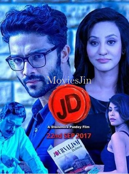 Watch Online J.D 2017 300MB Movie Download Hindi Dubbed HDRip 480p Full Movie Download 300mbmovies