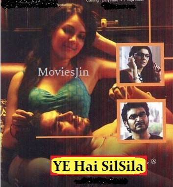 Watch Online Ye Hai Silsila 2018 300MB Movie Hindi Dubbed HDRip 480p Full Movie Download 300mbmovies