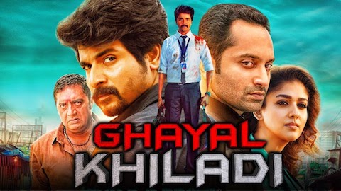 Ghayal Khiladi 2019 HDRip 400Mb Full Hindi Dubbed Movie Download 480p Watch Online Free bolly4u