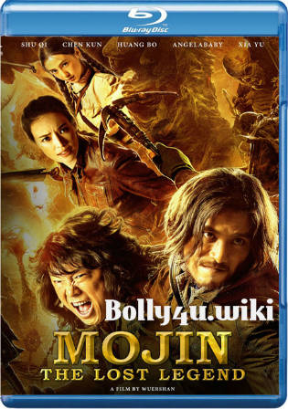 Mojin The Lost Legend 2015 BluRay 400Mb Hindi Dual Audio 480p ESub Watch Online Full Movie Download bolly4u