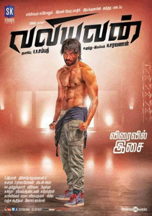 Valiyavan 2015 HDRip 999Mb UNCUT Hindi Dual Audio 720p Watch Online Full Movie Download bolly4u