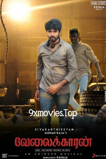 Velaikkaran 2017 Dual Audio Hindi UNCUT 480p HDRip 450MB