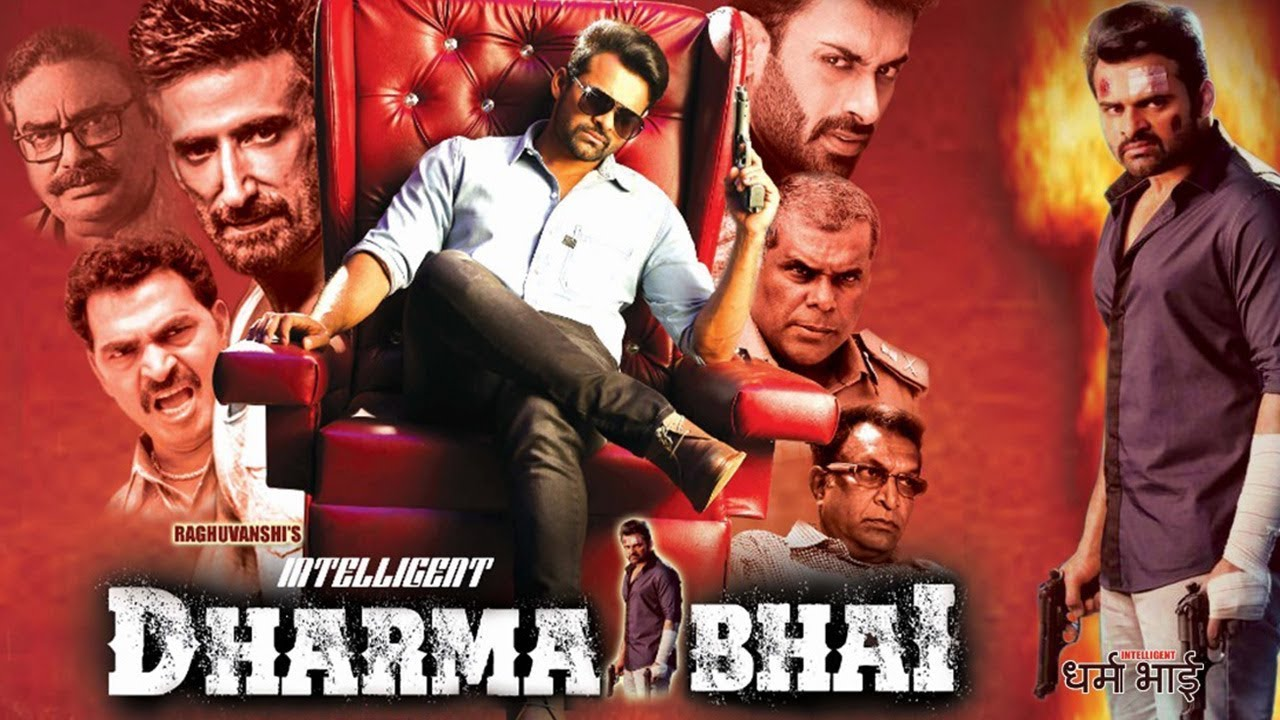 Download Dharma Bhai Poster
