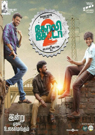 Goli Soda 2 2018 HDRip 950MB UNCUT Hindi Dual Audio 720p ESub